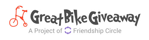 Great Bike Giveaway Logo
